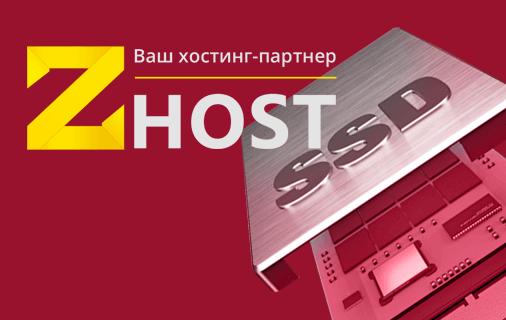 Хостинг с безграничтым пространством бесплатный хостинг directadmin
